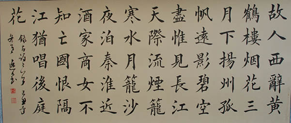 西宁市书法家协会理事,青海省美术家协会会员,省直机关书法,美术,摄影
